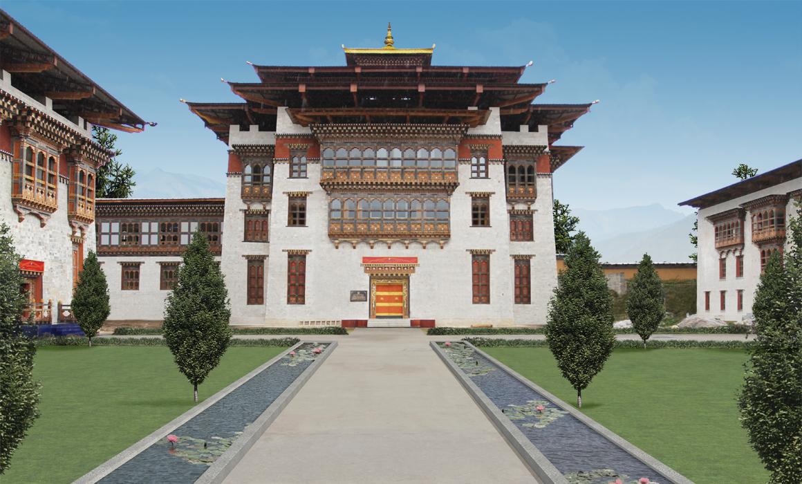 Supreme Court of Bhutan